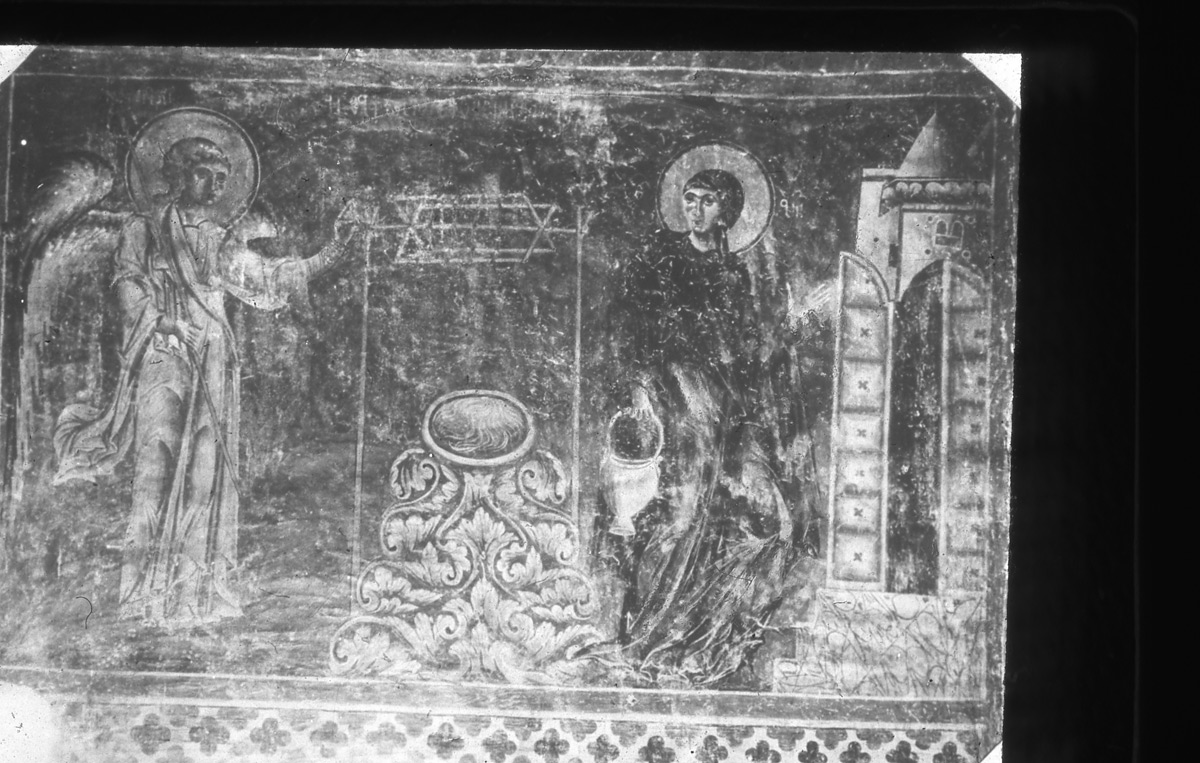 thess/auth_chair_of_byzantine_archaeology_and_art_archive/img338.tif