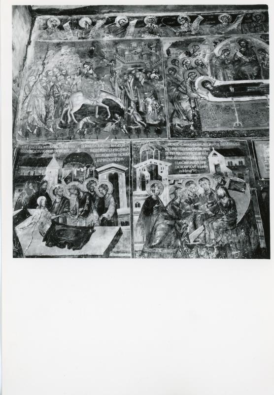 thess/auth_chair_of_byzantine_archaeology_and_art_archive/img675.tif