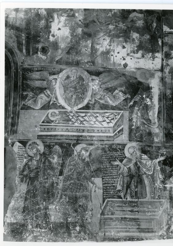 thess/auth_chair_of_byzantine_archaeology_and_art_archive/img734.tif