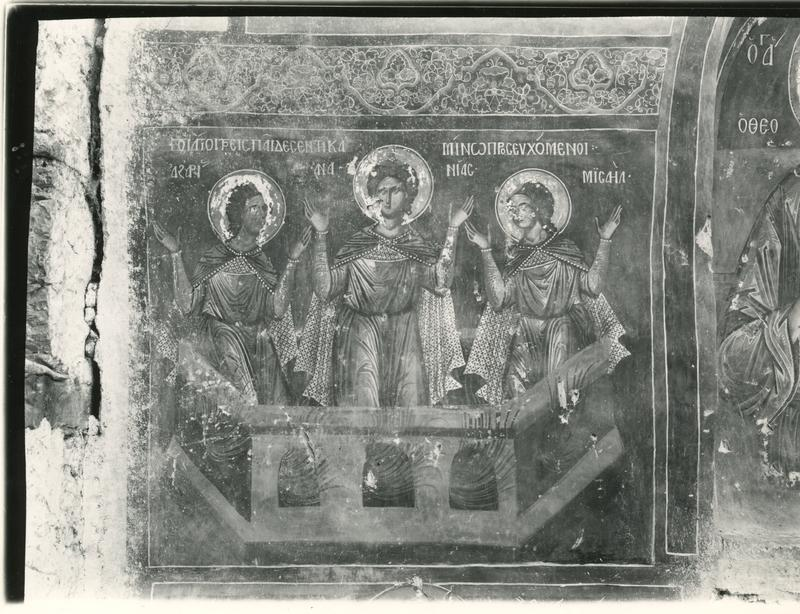 thess/auth_chair_of_byzantine_archaeology_and_art_archive/img1957.tif