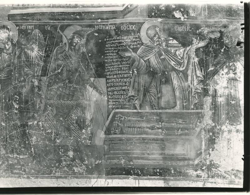 thess/auth_chair_of_byzantine_archaeology_and_art_archive/img1958.tif
