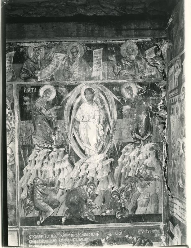 thess/auth_chair_of_byzantine_archaeology_and_art_archive/img1959.tif