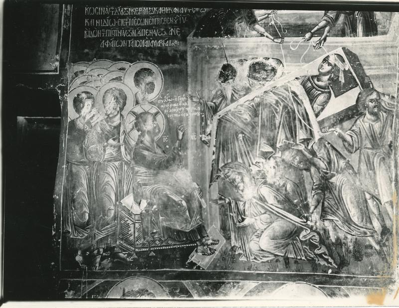 thess/auth_chair_of_byzantine_archaeology_and_art_archive/img1960.tif