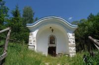 Alino monastery, Ascension Church
