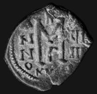 Bank of Cyprus Cultural Foundation: Coin of Heraclius (628-629)