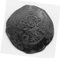 Bank of Cyprus Cultural Foundation: Coin of Isaac Comnenus (1184-1191)
