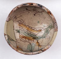 The Leventis Municipal Museum of Nicosia: Bowl (B/2003/08)