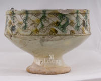 The Leventis Municipal Museum of Nicosia: Bowl (B/2003/021)