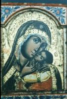 Triptych icon, Athanasiou Collection