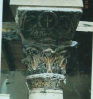 thess/auth_chair_of_byzantine_archaeology_and_art_archive/PB270002.jpg